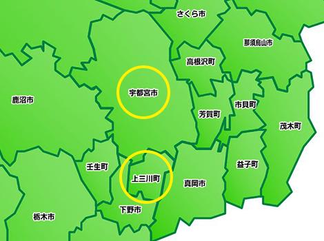 栃木県宇都宮市・上三川町を中心に不用品回収