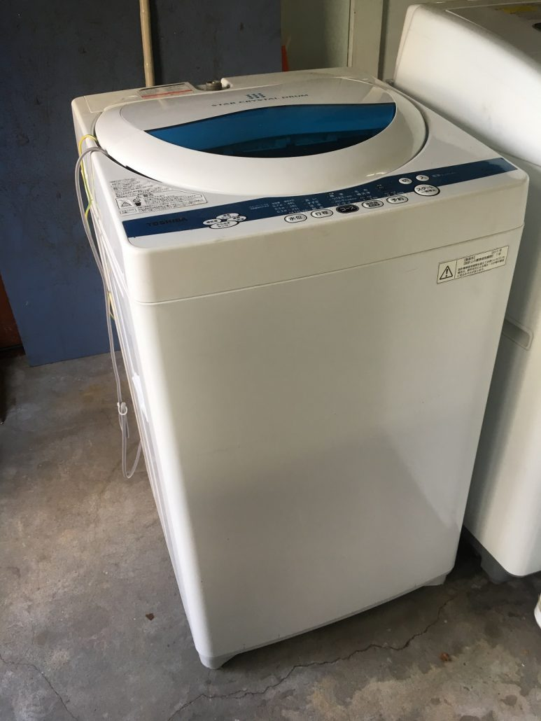 洗濯機の回収