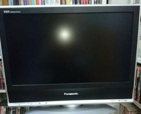 パナソニックの液晶テレビ